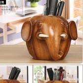 擺件可愛創意時尚韓版小清新學生兒童桌辦公室大象筆筒    LY4995『M&G大尺碼』