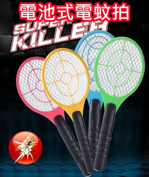 【省錢博士】新款超強電力 三層網電蚊拍 ((不挑色 隨機出貨)) 79元