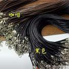 (10條賣)2mm韓國仿皮繩批發@黑色 網紋蠟繩項鏈繩 文創DIY材料