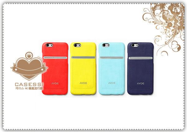 韓國直送 ZENUS AVOC Apple iPhone6/6s 站立車線 皮革保護殼