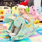 兒童搖馬兩用小木馬帶音樂嬰兒寶寶玩具搖椅塑膠搖搖馬周歲禮物『CR水晶鞋坊』YXS