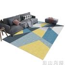 ins北歐地毯墊客廳茶幾毯現代簡約臥室房間滿鋪床邊毯大面積家用 自由角落