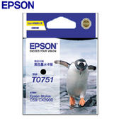 EPSON原廠墨水匣 T0751黑