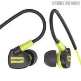 【618好康又一發】入耳式運動耳機通用掛耳耳塞