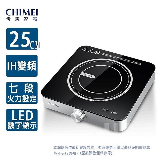 CHIMEI奇美IH變頻電磁爐FV-13M0MT