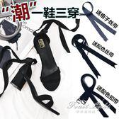 韓版一字扣帶中跟絲帶綁帶女涼鞋粗跟高跟女鞋 果果輕時尚