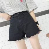 週年慶優惠-短褲 新款韓版寬鬆百搭毛邊高腰牛仔短褲女闊腿褲熱褲
