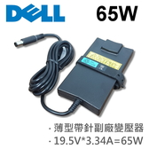 DELL 高品質 65W 新款超薄 變壓器 inspiron14-3000 ( 3420 3421 3437 3442 3443) insprion15 (1525 1526 1545 1564