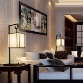 新中式大氣臺燈臥室創意燈具客廳家用書房現代簡約led溫馨床頭燈 MKS交換禮物