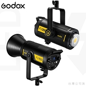 EGE 一番購】GODOX【FV200│白光版】棚內AC電源 高速同步兩用LED持續閃光燈 Bowens卡口【公司貨】