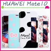 HUAWEI Mate10 Mate10Pro 彩繪開窗皮套 磁扣手機套 支架 翻蓋保護殼 可愛卡通手機殼 塗鴉保護套