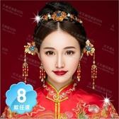 中國風古裝拜堂新娘頭飾耳環項鍊套組共8 款55765
