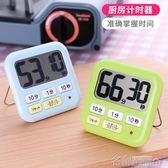 定時器 計時器提醒器廚房定時器倒計時器學生電子定時鬧鐘大聲音