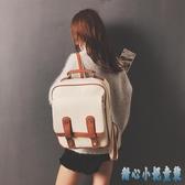 2020學院風復古森系雙肩包女韓版文藝大容量學生書包百搭旅行背包 KP1182 【甜心小妮童裝】