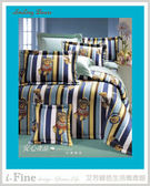【免運】精梳棉 單人床罩4件組 百褶裙襬 台灣精製 ~微笑熊-藍/紅~ i-Fine艾芳生活