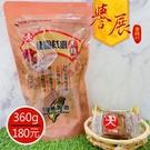 【譽展蜜餞】黑糖桂圓紅棗360g/180元