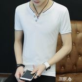 夏天衣服男短袖T恤青少年半截袖時尚上衣t血夏季韓版修身體桖男裝 E家人