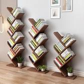 樹形書架落地簡易兒童家用省空間學生創意簡約臥室收納置物小書櫃【快速出貨】
