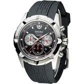 SEIKO 加速世界三環計時男錶-黑(SRW021P1)