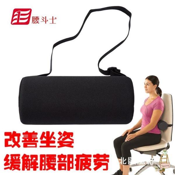 一件8折免運 麥肯基腰部支撐卷加硬海棉護腰枕辦公椅子腰墊圓柱體汽車靠枕靠墊