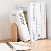 書架櫸木書立課桌書本木支架書擋板 學生書架書靠書夾書擋米蘭街頭