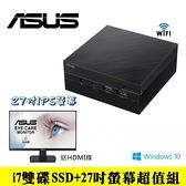 ASUS 華碩 PN60 i7雙碟迷你電腦 (i7-8550U/16G/256SSD+1T) + 27吋IPS螢幕超值組