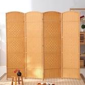 屏風隔斷客廳 簡約現代折疊移動屏風 藤編中式酒店辦公折屏試衣間