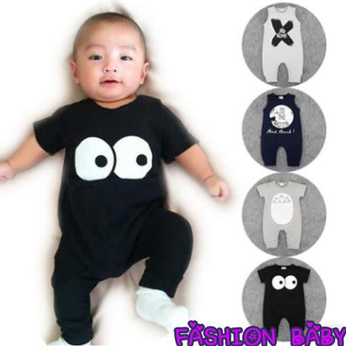 包屁衣 個性大眼睛嬰兒連身衣爬服 Fashion Baby