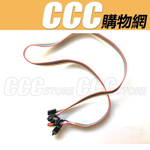 電腦 電源線 雙電源 雙LED 開機線 開關線 PC POWER 機箱 機殼 重置 主機板 連接線 Reset鍵 開機鍵