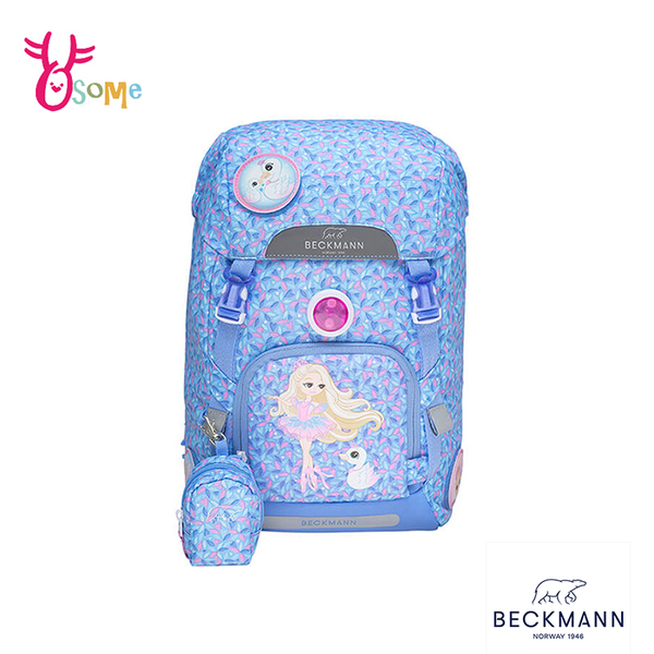 BECKMANN挪威護脊書包 兒童書包 女童背包 後背 減壓 矯正 機能 開學 出遊 22L-芭蕾舞曲 BB005#粉藍