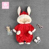 嬰幼兒衣服可愛超萌滿月寶寶衣服女嬰兒保暖哈衣冬外出抱衣新年裝【韓國時尚週】
