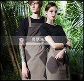 時尚圍裙掛脖圍裙咖啡廳奶茶店圍裙居家防汙圍裙服務員工作服圍裙LG-882160