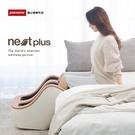 【南紡購物中心】喬山JOHNSON Nest 新世代秀腿機 FM210 腳部按摩