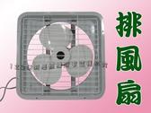 "【AQ505E】8"" 紅梅子通風電扇 (免運)吸排兩用 排風扇 排風機 抽風機 台灣製造★EZGO商城★"