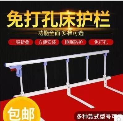 免打孔加厚鋁合金不銹鋼護欄折疊床邊通用兒童老人扶手防摔圍擋欄