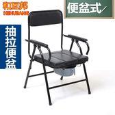加厚鋼管老人坐便椅可摺疊座便器行動便盆老年坐便椅子座廁椅  igo小時光生活館