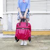 拉桿包 包女行李包男大容量旅行包韓版登機手提輕便旅行袋 GW887【甜心小妮童裝】