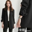 外套女春秋冬休閒小西服顯瘦黑色正裝職業裝...