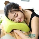 【雙11】辦公室透氣午睡枕記憶棉趴睡枕小學生抱枕芯枕頭午休枕頭兒童趴枕折300
