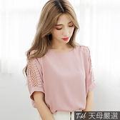【天母嚴選】簍空蕾絲袖拼接素面雪紡上衣(共三色)