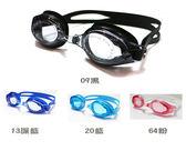 [陽光樂活]MIZUNO 美津濃 N3TE702000(黑/藍/深藍/粉 四色可選)防霧加工 抗UV 泳鏡