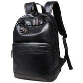 後背包 韓版PU皮防水男雙肩書包 可放14吋筆電【非凡上品】x139