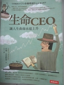 【書寶二手書T8/勵志_HNO】生命CEO-讓人生曲線永遠上升_朱衣, 約翰‧史崔