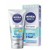 妮維雅 NIVEA 男士亮白控油保濕乳液 40ml