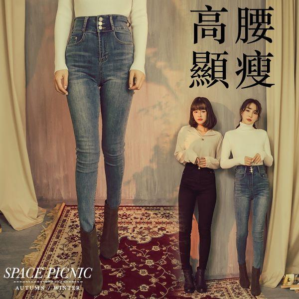 單寧 長褲 Space Picnic 高腰三釦窄管不收邊單寧褲(現+預)【C18102081】