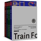 一張通往改變的車票(套書):象龜學跳舞、軌道經濟未來式、解構鐵道美學、臺鐵風華.