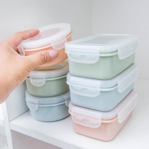 【BlueCat】迷你素雅冰箱密封保鮮盒(長方形)