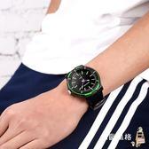 學生手錶男初中電子石英錶青少年防水男錶高中男孩兒童手錶潮全館滿千88折
