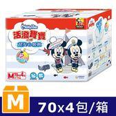 滿意寶寶 活潑寶寶紙尿褲 (M)(70片x4包/箱) |飲食生活家