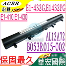 ACER 電池(保固最久)-宏碁 E1-410G,E1-432G,E1-432PG,AL12A32,AL12A72,B053R015-002,TZ41R1122,